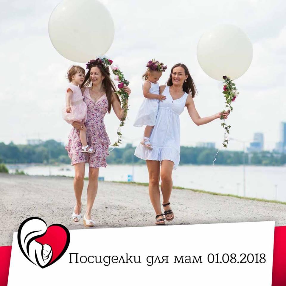 Консультации по грудному вскармливанию Таллинн